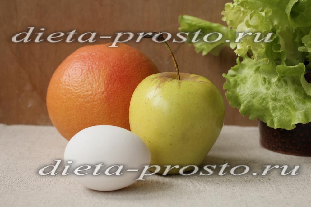Диеты для похудения яичная
