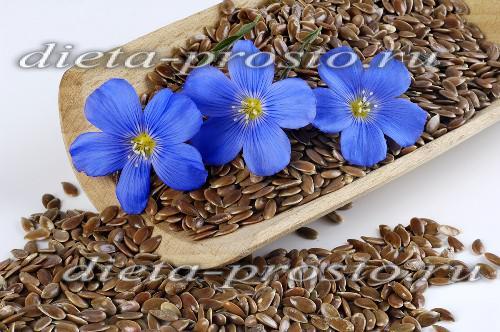как похудеть с семенами льна