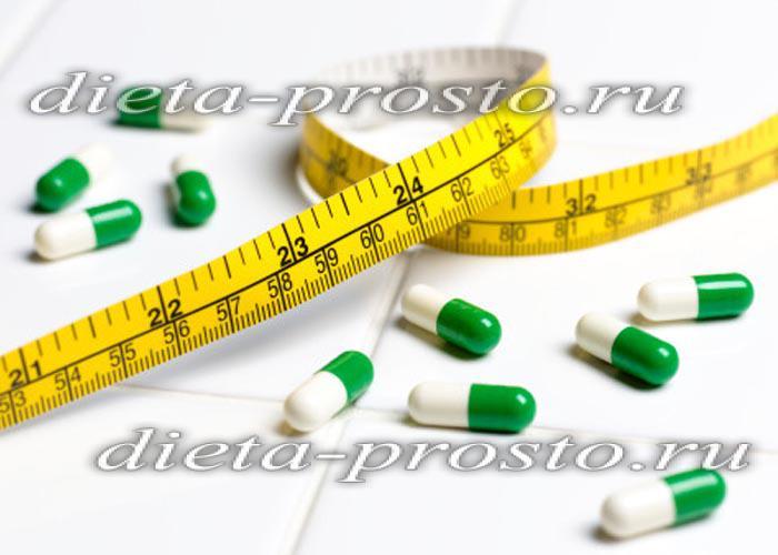 эффективные препараты от насморка у детей