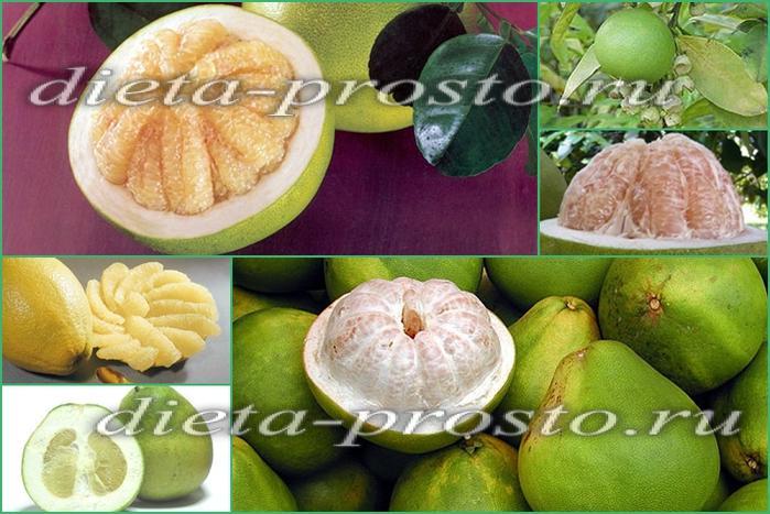 Помело фрукт полезные свойства и противопоказания