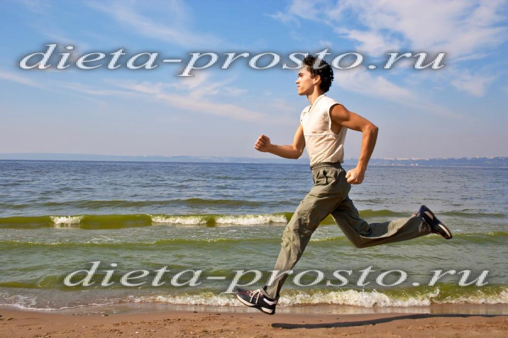 как бегать по утрам чтобы похудеть