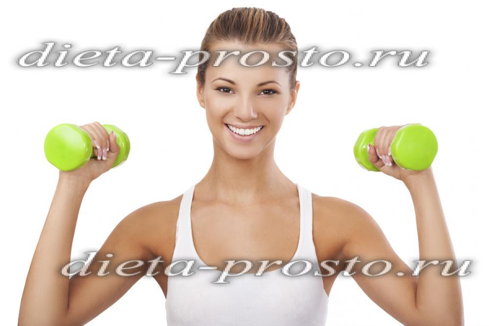 Как похудеть быстро и эффективно в домашних условиях 12