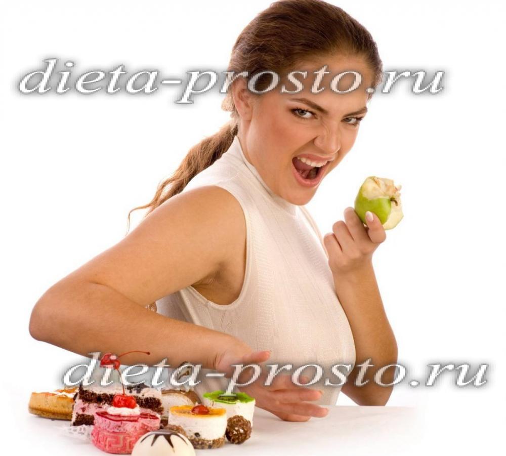 Как похудеть если уменьшить порции