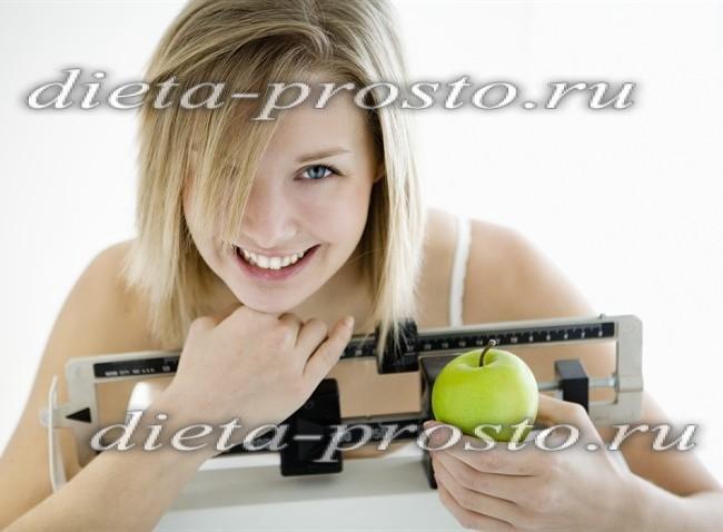 домашних малышева условиях в похудеть-1