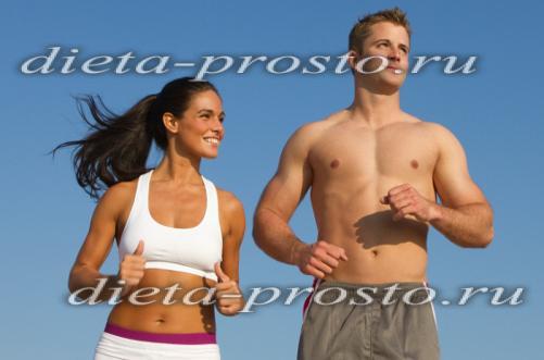 сколько нужно бегать чтобы похудеть за месяц