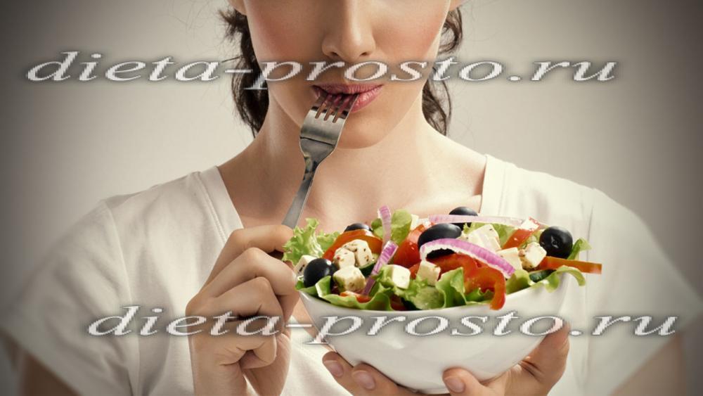 правильное питание в 50 лет женщине