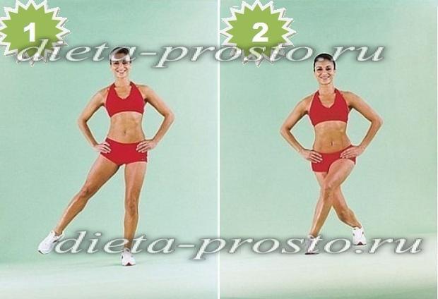 Похудеть в ляшках за 3 дня упражнения