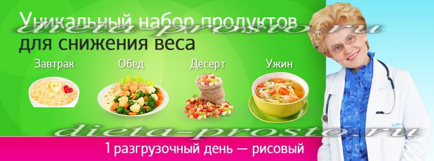 Низкокалорийные блюда для похудения рецепты в домашних условиях