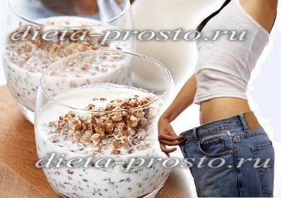 Лишний жир похудение