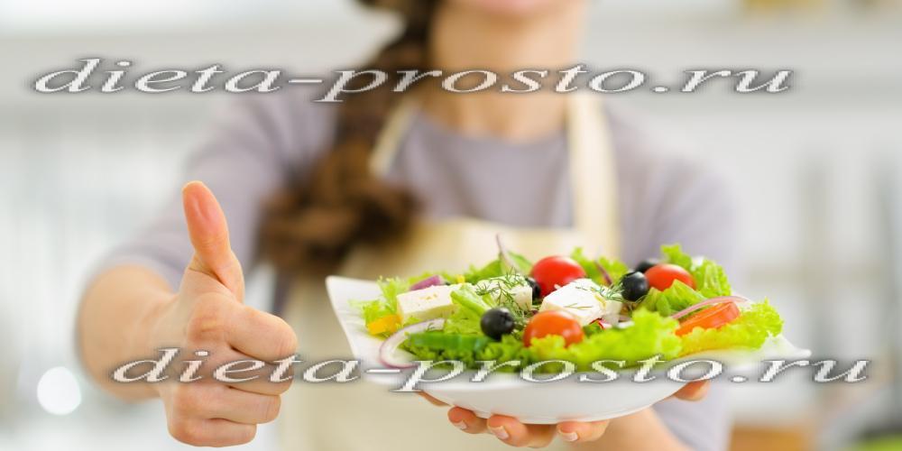 Фрукты и овощи разрешены при сахарном диабете