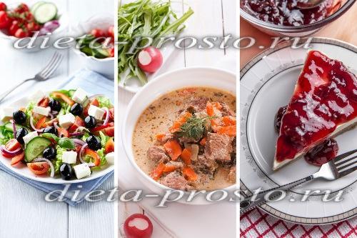 Диета при 5 стол рецепты блюд вкусные рецепты для пятого стола