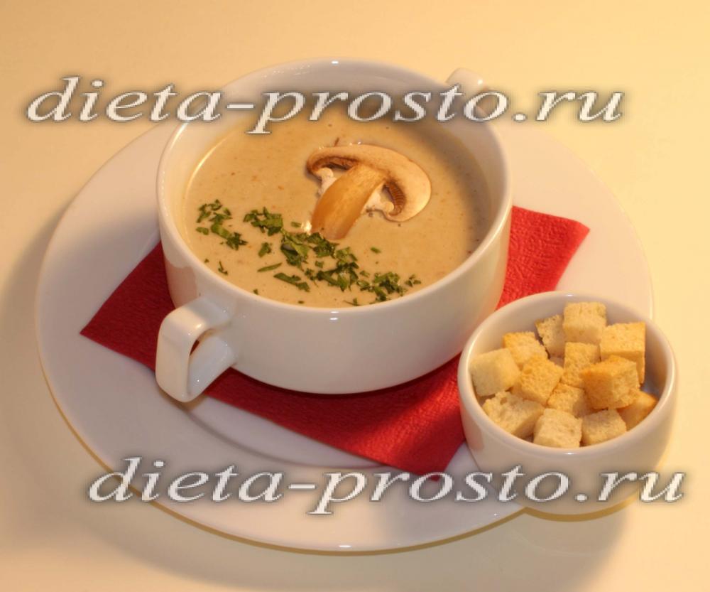 рецепты низкоуглеводных супов с фото