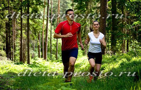 бег трусцой как правильно бегать чтобы похудеть