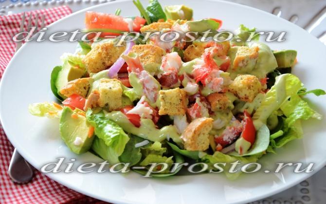 Оливье салат рецепт классический с кукурузой