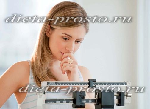 Похудеть не садясь на диету