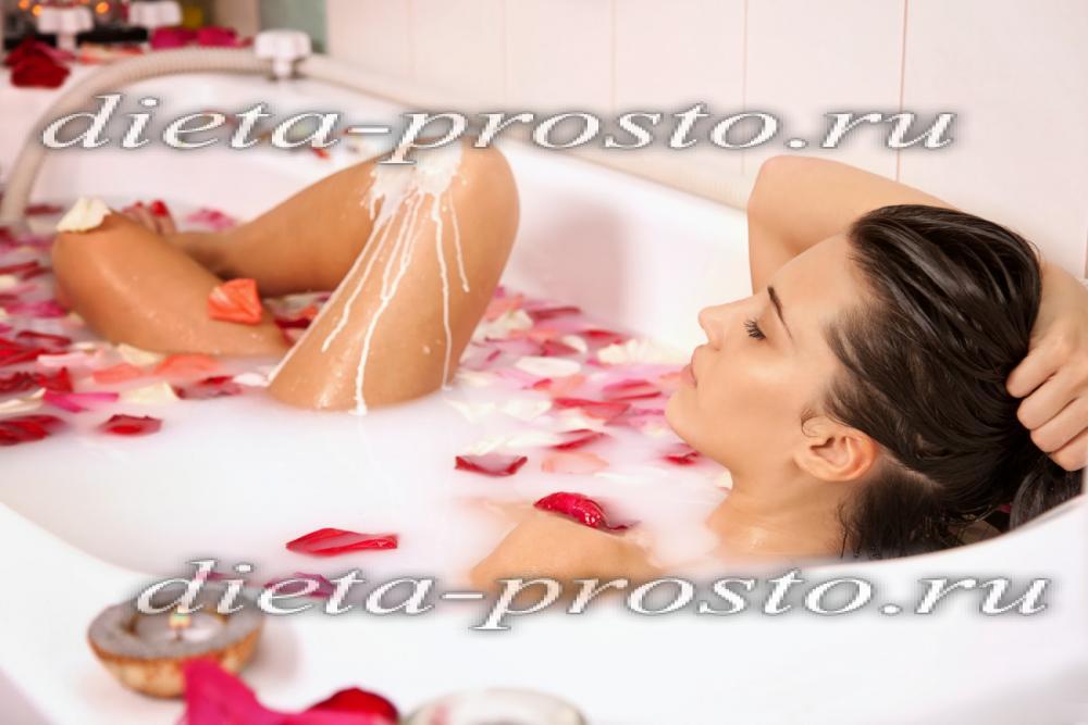 Соляная ванна в домашних условиях