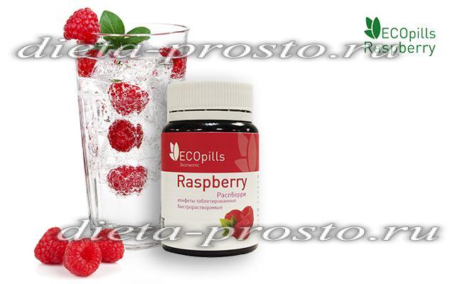 eco pills raspberry сколько таблеток в банке