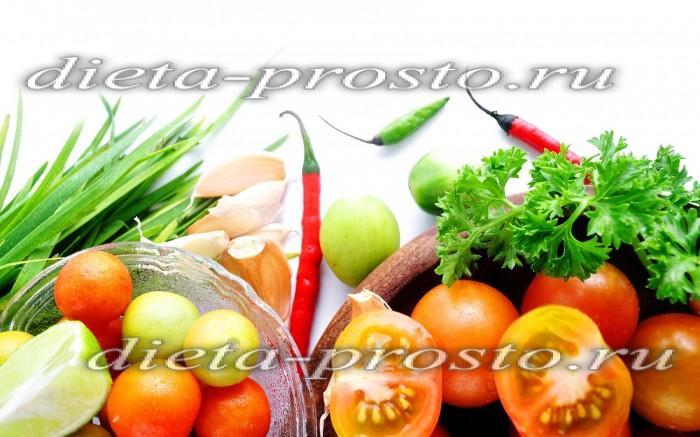обед диетологи