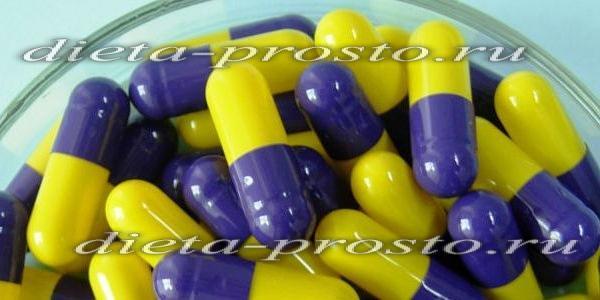 Таблетки для похудения Меридия: цена, инструкция по