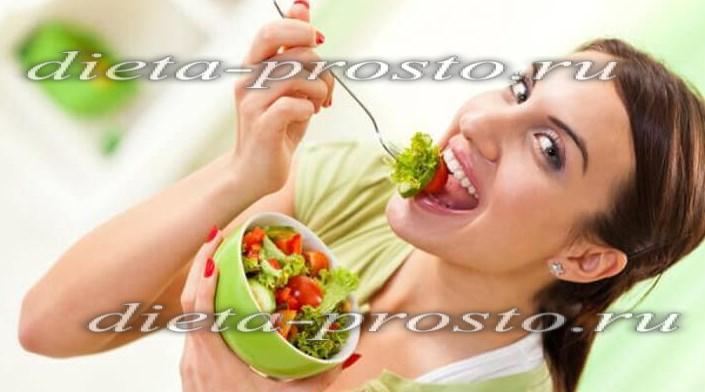 диета малышевой как похудеть