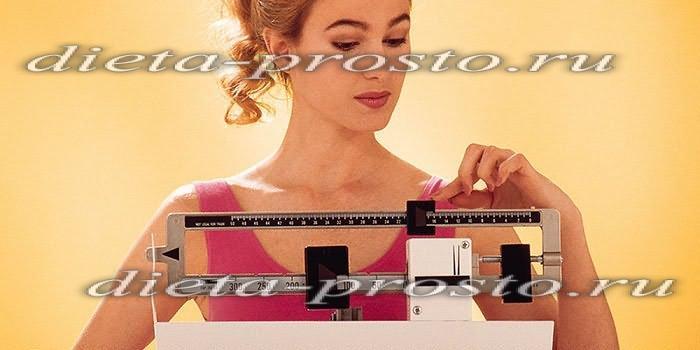 Полифепан в таблетках для похудения отзывы