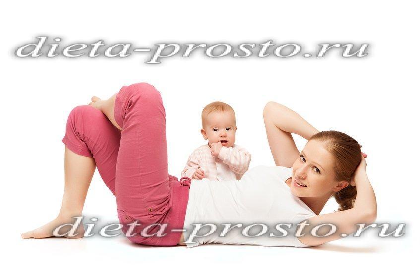 Как убрать живот после родов кормящей маме фото 2