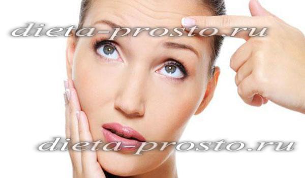 крем гормональный против аллергии