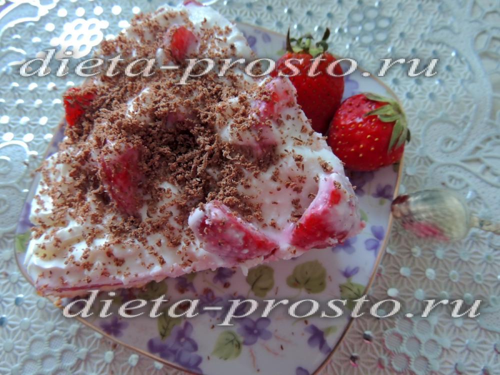 Вкусные рецепты клубникой фото