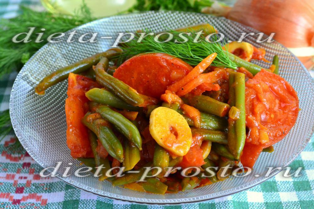 Маринованная стручковая фасоль - кулинарный рецепт