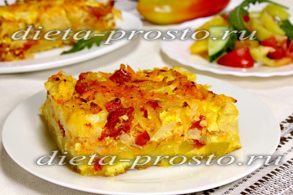 салат с цветной капустой и помидорами рецепт с фото