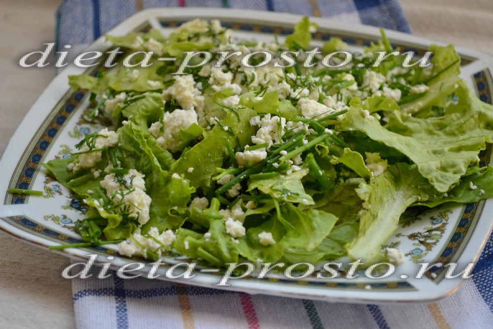 Салат с творогом и овощами для похудения
