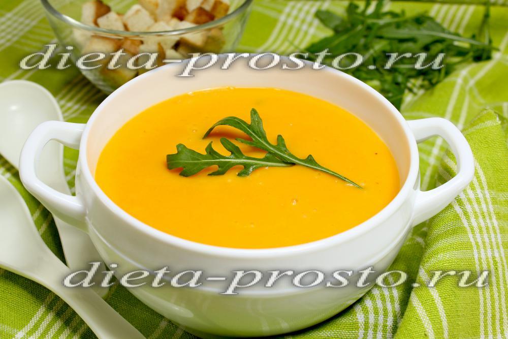 диетический суп с брокколи и сельдереем рецепт