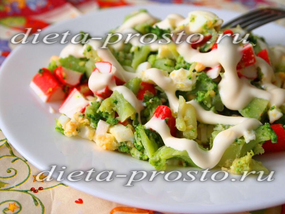 рецепт греческого салата с фасолью и овощами на