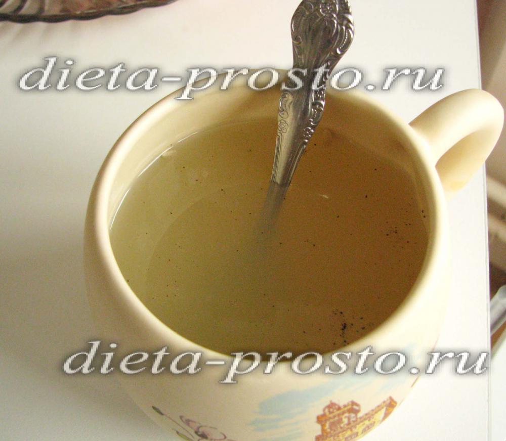 пурпурный чай чанг шу отзывы покупателей