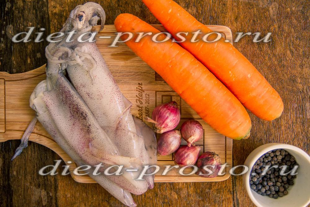 кальмары с морковью и луком