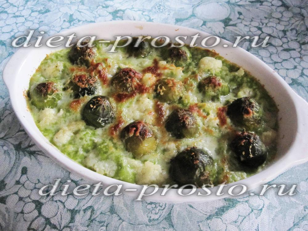 брюссельская капуста рецепты приготовления с яйцом