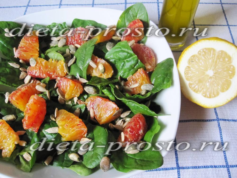 Салат из шпината с фото