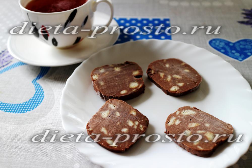 Рецепт шоколадной колбасы из печенья с фото