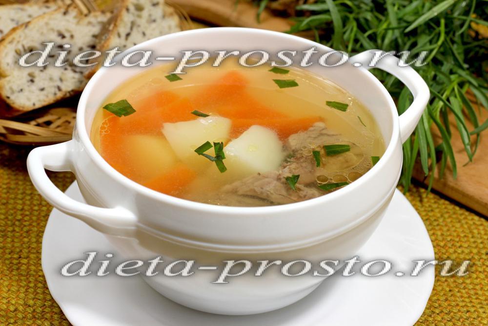 рецепт суп с нутом и телятиной
