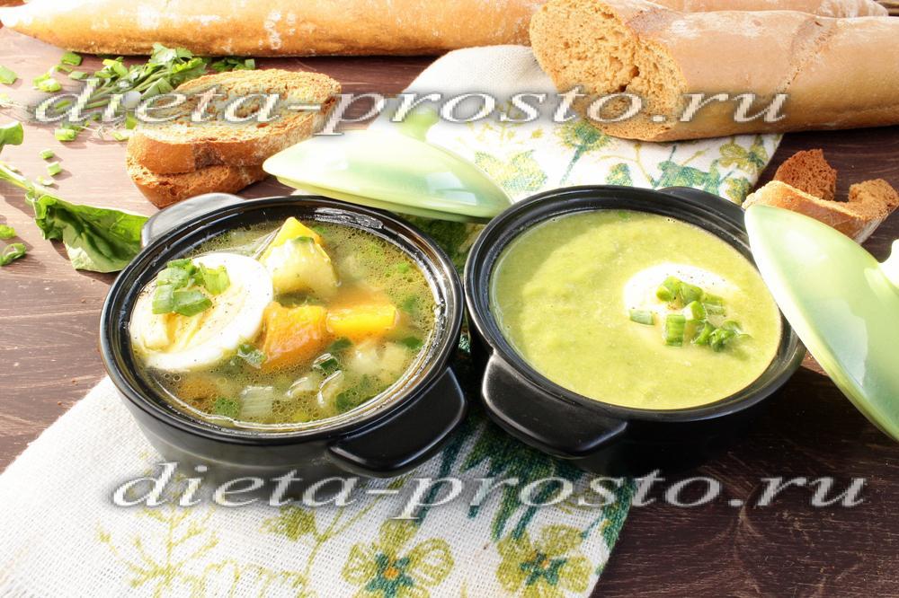 Суп со шпинатом и яйцом рецепт с пошагово 25