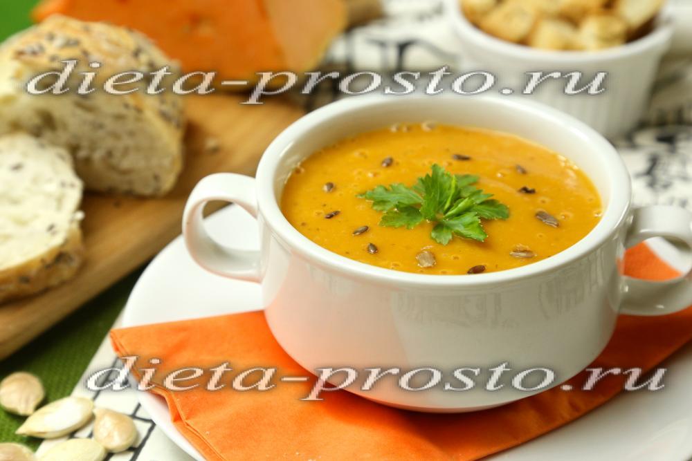 рецепты супов с сельдереем видео