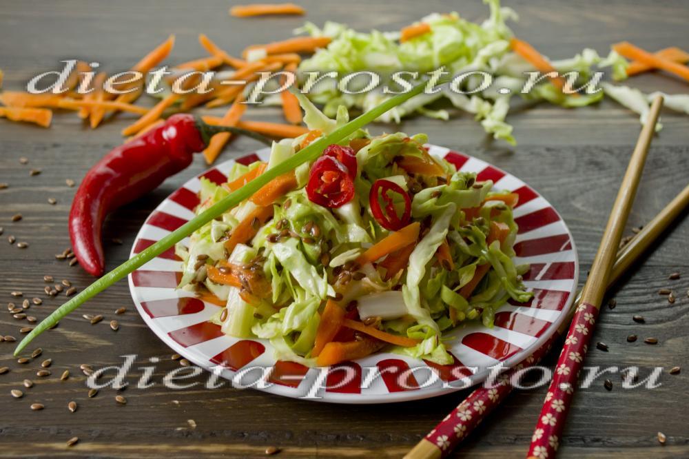 Овощной салат (Метелка) с сельдереем и яблоком для