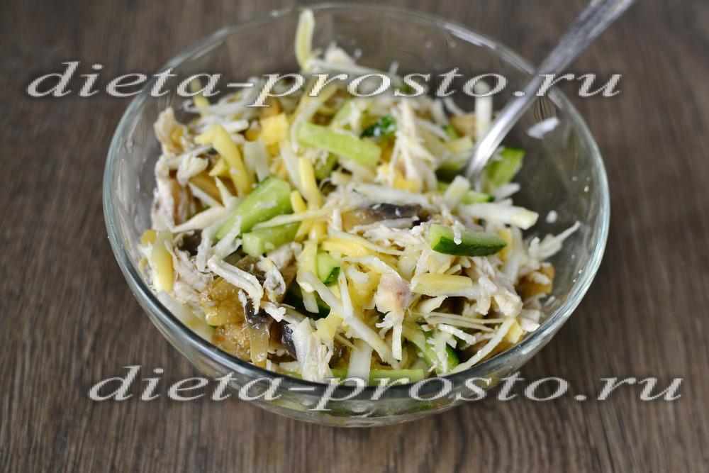 Салат из шампиньонов диетическое