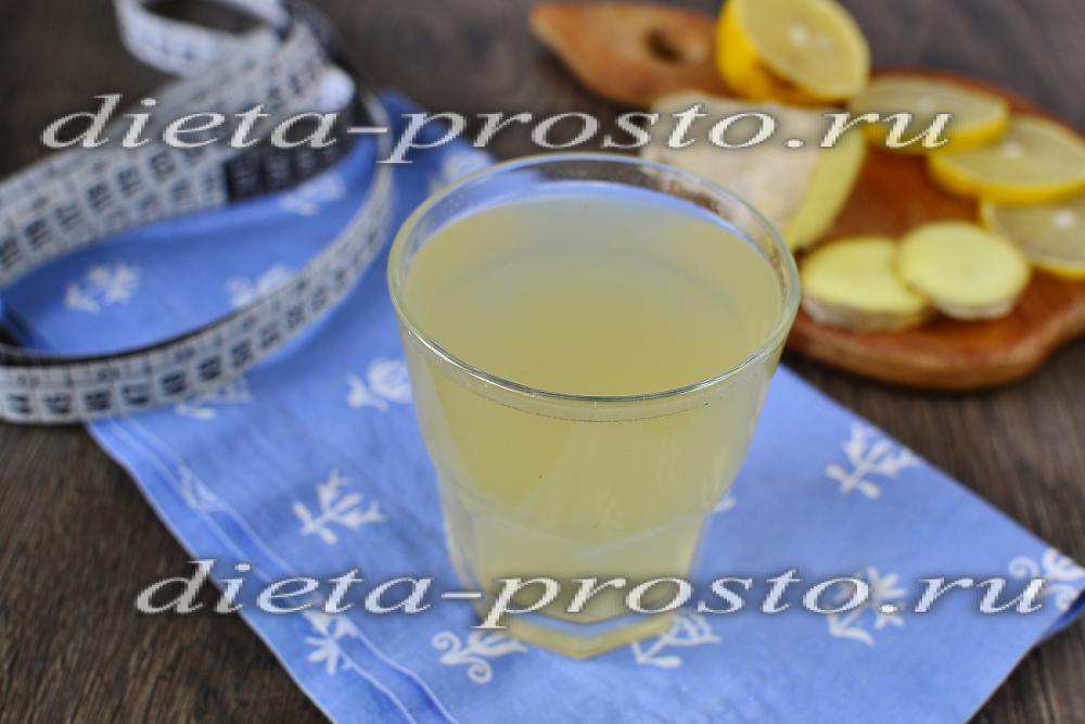 Зеленый чай с имбирем лимоном и медом для похудения