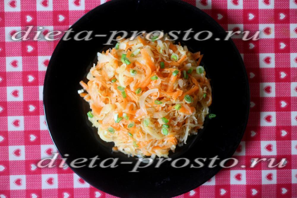 вкусный салат с квашеной капустой рецепт с фото