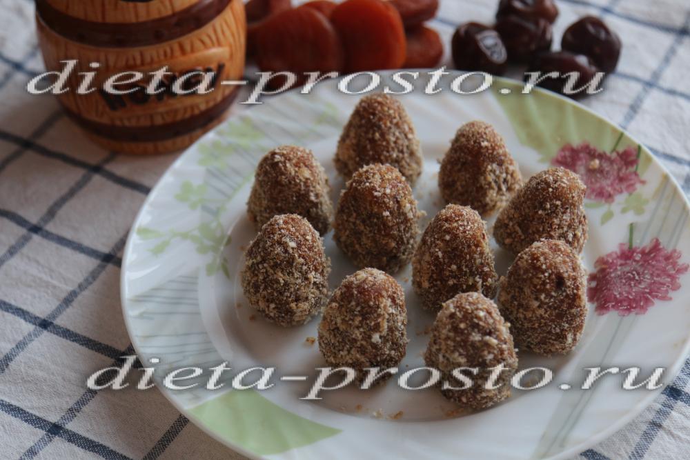Конфеты из сухофруктов рецепт и орехов своими руками 119