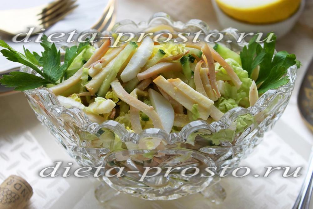 Салат из кальмаров с яйцом и пекинской капустой