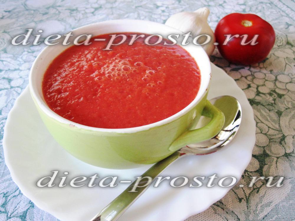 диетические рецепты салатов из овощей с фото