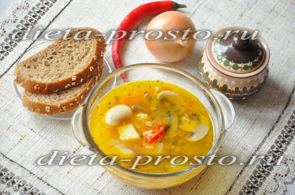 диетический суп из фасоли и грибов рецепт