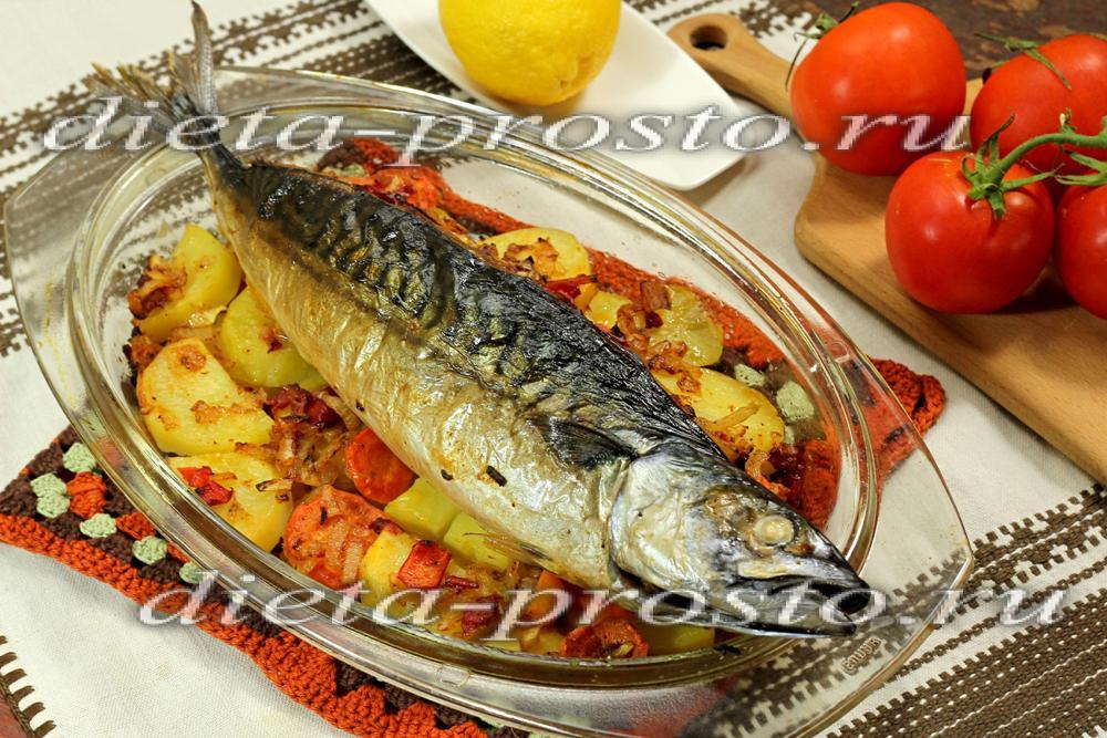 Скумбрия фаршированная овощами в духовке рецепт